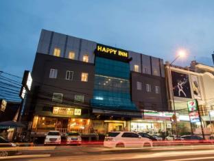 Happy Inn Melawai