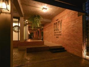 Cozy Inn Chiang Mai