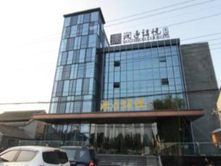/lan-ting-xi-yue-hotel/hotel/yangzhou-cn.html?asq=jGXBHFvRg5Z51Emf%2fbXG4w%3d%3d