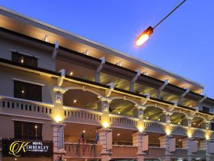 /kimberley-hotel-georgetown/hotel/penang-my.html?asq=jGXBHFvRg5Z51Emf%2fbXG4w%3d%3d