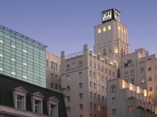 /nh-collection-buenos-aires-centro-historico/hotel/buenos-aires-ar.html?asq=jGXBHFvRg5Z51Emf%2fbXG4w%3d%3d