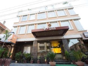 Hotel V Inn