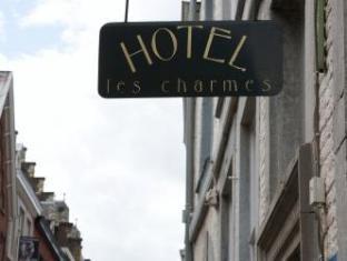 /hotel-les-charmes/hotel/maastricht-nl.html?asq=jGXBHFvRg5Z51Emf%2fbXG4w%3d%3d