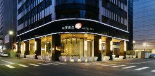 /hotel-r14/hotel/kaohsiung-tw.html?asq=jGXBHFvRg5Z51Emf%2fbXG4w%3d%3d