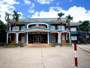 /go-ninh-binh-hostel/hotel/ninh-binh-vn.html?asq=jGXBHFvRg5Z51Emf%2fbXG4w%3d%3d