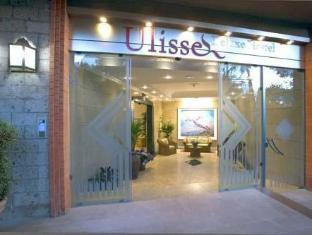 /ca-es/ulisse-deluxe-hostel/hotel/sorrento-it.html?asq=jGXBHFvRg5Z51Emf%2fbXG4w%3d%3d