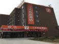 7 Days Premium Taixing Changzheng Road Branch
