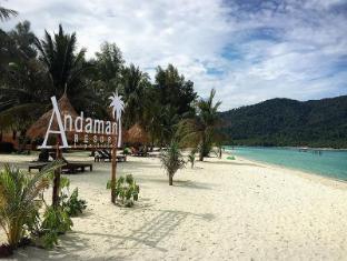 /andaman-resort_2/hotel/koh-lipe-th.html?asq=aaZ9FyCbxeZuZSc6x3ljyMKJQ38fcGfCGq8dlVHM674%3d