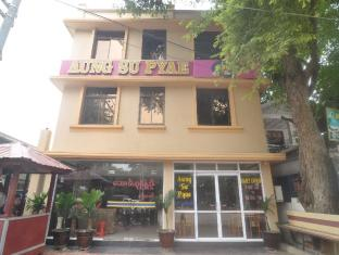 /aung-su-pyae-hotel_2/hotel/bagan-mm.html?asq=jGXBHFvRg5Z51Emf%2fbXG4w%3d%3d