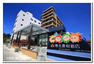 /ms-my/sunrise-hotel-resort-taimali/hotel/taitung-tw.html?asq=jGXBHFvRg5Z51Emf%2fbXG4w%3d%3d