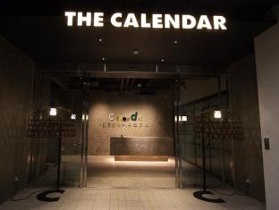 /calendar-hotel_2/hotel/otsu-jp.html?asq=jGXBHFvRg5Z51Emf%2fbXG4w%3d%3d