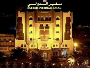 /safeer-international-hotel/hotel/muscat-om.html?asq=jGXBHFvRg5Z51Emf%2fbXG4w%3d%3d