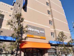 /dormy-inn-express-soka-city/hotel/saitama-jp.html?asq=jGXBHFvRg5Z51Emf%2fbXG4w%3d%3d