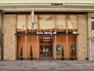 /fr-fr/dormy-inn-sapporo-annex-hot-spring/hotel/sapporo-jp.html?asq=jGXBHFvRg5Z51Emf%2fbXG4w%3d%3d