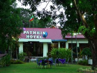 /pathein-hotel/hotel/pathein-mm.html?asq=jGXBHFvRg5Z51Emf%2fbXG4w%3d%3d