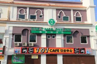 /one-times-one-inn/hotel/miri-my.html?asq=jGXBHFvRg5Z51Emf%2fbXG4w%3d%3d