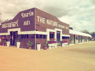 The Nature Resort & Spa