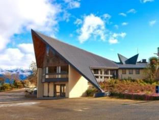 /fiordland-hotel-motel/hotel/te-anau-nz.html?asq=vrkGgIUsL%2bbahMd1T3QaFc8vtOD6pz9C2Mlrix6aGww%3d