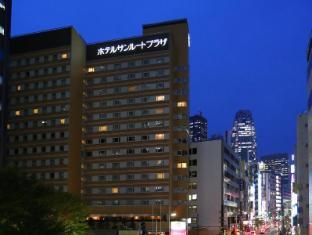/zh-tw/hotel-sunroute-plaza-shinjuku/hotel/tokyo-jp.html?asq=MOfUGermlcKmCHZMRVuZKsKJQ38fcGfCGq8dlVHM674%3d