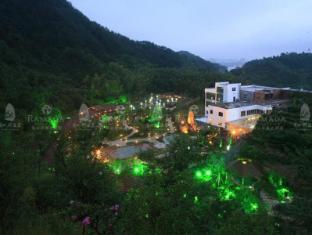 Huangshan Zui Spa International Resort Hotel