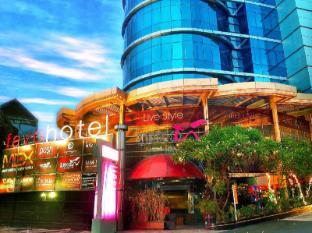 /favehotel-mex-surabaya/hotel/surabaya-id.html?asq=bs17wTmKLORqTfZUfjFABscB9l0dohrGtdl1XzUiWs4fi6zYndNWC5UT52XAI37b
