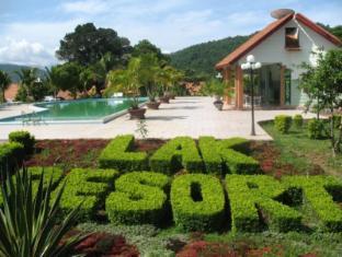/lak-resort/hotel/buon-ma-thuot-vn.html?asq=jGXBHFvRg5Z51Emf%2fbXG4w%3d%3d