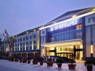 /grand-skylight-hotel-yangzhou/hotel/yangzhou-cn.html?asq=jGXBHFvRg5Z51Emf%2fbXG4w%3d%3d