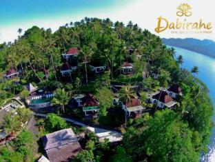 /dabirahe-dive-spa-and-leisure-resort-lembeh/hotel/bitung-id.html?asq=jGXBHFvRg5Z51Emf%2fbXG4w%3d%3d