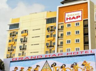 /grand-hap-hotel/hotel/solo-surakarta-id.html?asq=jGXBHFvRg5Z51Emf%2fbXG4w%3d%3d