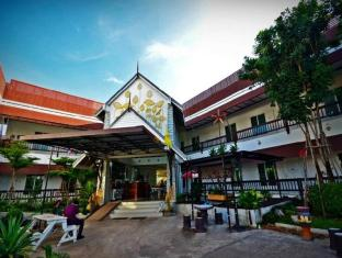 /na-that-panom-place-hotel/hotel/nakhonpanom-th.html?asq=jGXBHFvRg5Z51Emf%2fbXG4w%3d%3d