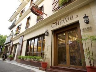 /meifon-hostel/hotel/kenting-tw.html?asq=jGXBHFvRg5Z51Emf%2fbXG4w%3d%3d