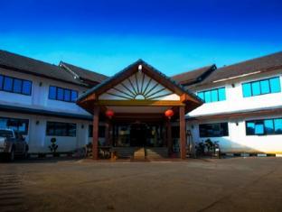 /srisupan-grand-royal-hotel/hotel/chum-phae-th.html?asq=jGXBHFvRg5Z51Emf%2fbXG4w%3d%3d