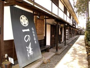 /ms-my/hatago-ichinoyu-hotel/hotel/hakone-jp.html?asq=jGXBHFvRg5Z51Emf%2fbXG4w%3d%3d
