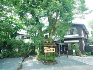 /ms-my/shinanoki-ichinoyu/hotel/hakone-jp.html?asq=jGXBHFvRg5Z51Emf%2fbXG4w%3d%3d