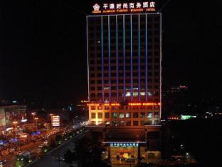 Plainvim Boutique Hotel