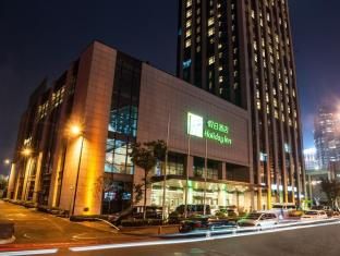 /holiday-inn-qingdao-city-center/hotel/qingdao-cn.html?asq=jGXBHFvRg5Z51Emf%2fbXG4w%3d%3d