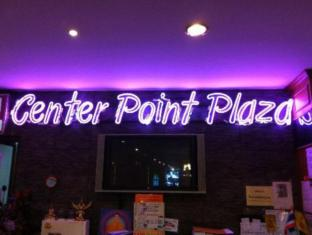 Center Point Plaza Hotel