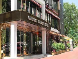 Masan Arirang Tourist Hotel
