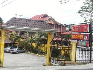 /hotel-keni-po-rooms-for-rent/hotel/tagaytay-ph.html?asq=jGXBHFvRg5Z51Emf%2fbXG4w%3d%3d