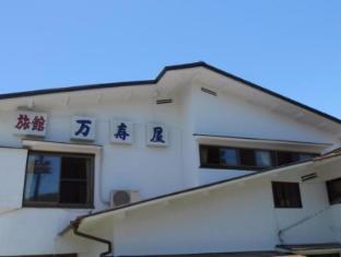 /ms-my/ryokan-masuya/hotel/hakone-jp.html?asq=jGXBHFvRg5Z51Emf%2fbXG4w%3d%3d