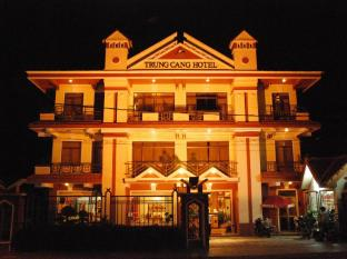 /trung-cang-hotel-managed-by-thesinh-tourist/hotel/dalat-vn.html?asq=jGXBHFvRg5Z51Emf%2fbXG4w%3d%3d