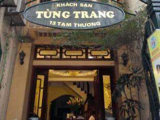 Tung Trang Hotel