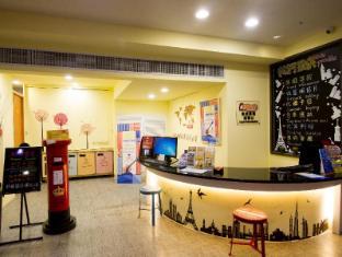 /go-sleep-hotel-hankou/hotel/taipei-tw.html?asq=uFUh%2fcA8PJ6k5yHCYd9CRsKJQ38fcGfCGq8dlVHM674%3d