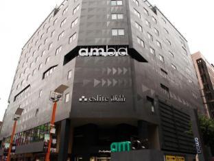 /amba-taipei-ximending/hotel/taipei-tw.html?asq=uFUh%2fcA8PJ6k5yHCYd9CRsKJQ38fcGfCGq8dlVHM674%3d