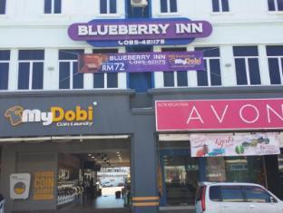 /blueberry-inn/hotel/miri-my.html?asq=jGXBHFvRg5Z51Emf%2fbXG4w%3d%3d