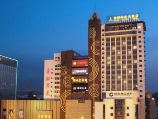 Weihai Center Hotel