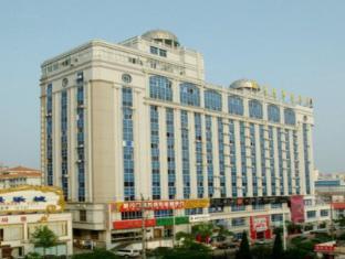 Weihai Sophia Hotel