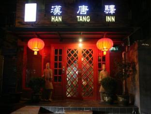 Xian Han Tang Yi International Youth Hostel