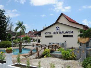 /hotel-seri-malaysia-kuantan/hotel/kuantan-my.html?asq=jGXBHFvRg5Z51Emf%2fbXG4w%3d%3d