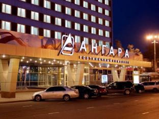 /angara-hotel/hotel/irkutsk-ru.html?asq=jGXBHFvRg5Z51Emf%2fbXG4w%3d%3d